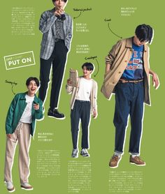 Best ideas for fitness inspiration male how to dress parisian upcoming clothing brands ward 90s Fashion, Fitness Fashion, Trendy Fashion, Fitness Style, Trendy Style, Japanese Fashion, Korean Fashion, Workout Posters, Web Design