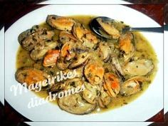 recipe image Mussels, Recipe Images, Greek Recipes, Mustard, Seafood, Cooking Recipes, Master Chef, Meat, Chicken