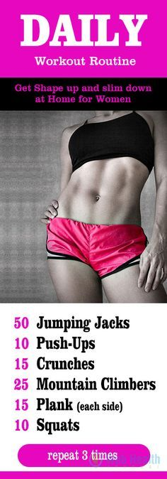 Daily Workout Routine for Women at Home. #ab_workouts #abs #fitness #workout_plans #exercise