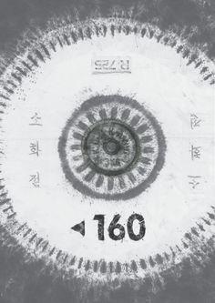 t215B W2 엄윤영