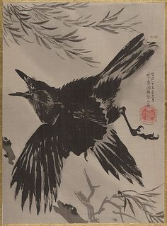 From the Metropolitan Museum of Art. 柳に鴉図 Crow and Willow Tree is a painting from the Meiji period by Kawanabe Kyōsai. ink and color on silk. Crow Art, Bird Art, Crow Flying, Hokusai, Japan Painting, Silk Painting, Art Asiatique, Tinta China, Rabe