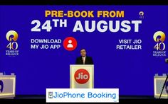 JioPhone Booking – Jio 4G Phone booking – Jio Phone registration