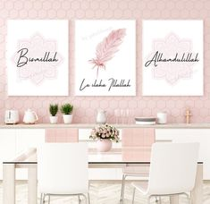 Dining Room Wall Art, Kitchen Wall Art, Wall Art Decor, Alhamdulillah, Hadith, Islamic Posters, Islamic Quotes, Islamic Decor, Islamic Wall Art