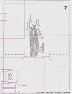 kirigami colosseum kirigami pinterest photos and kirigami. Black Bedroom Furniture Sets. Home Design Ideas