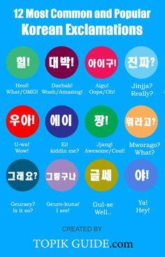 Most Common Korean Exclamations - Korea & Koreanisch - Korean Words Learning, Korean Language Learning, Learn A New Language, Spanish Language, Italian Language, German Language, Japanese Language, French Language, Korean Slang
