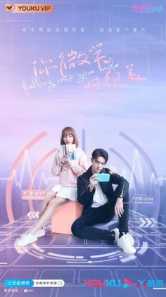 Korean Drama Romance, Korean Drama List, Korean Drama Quotes, Korean Drama Movies, Korean Actors, Web Drama, Drama Film, Drama Series, China