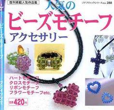 Bead Motif Accessories - Japanese Bead Book