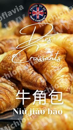French - Des Croissants - National Croissant Day is celebrated on 30th January of every year. The croissant was bought to France by August Zang - The only thing that can make us happy more than one croissant, is many croissants. I don't care how much I have them. They are never enough for me. The UVV Music Language by Teacher Michioflavia