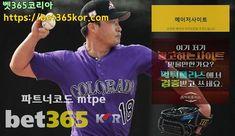 Major League Soccer, Sports Betting, Playground, Baseball Cards, South Korea, Business, Children Playground, Korea, Store