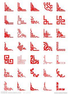 花纹 Tiger Tattoo, Arm Tattoo, Hand Tattoos, Small Tattoos, Sleeve Tattoos, Samoan Tattoo, Polynesian Tattoos, Tattoo Ink, Tribal Dragon Tattoos