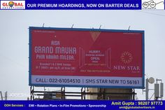Our premium #hoardings now on Barter Deals.  #advertising #OOH #campaign #outdoors