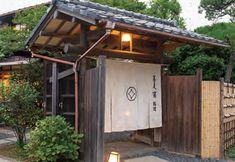 そうだ、京都は遠いから鎌倉行こう!この秋、訪れたい鎌倉の名店散策(1/4)[東京カレンダー]