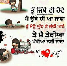 😍😍🙈🙈 from Guree Vows Quotes, Me Quotes, Funny Quotes, Quotes Pics, Qoutes, Love Husband Quotes, Cute Love Quotes, Good Life Quotes, Love Shayari Romantic