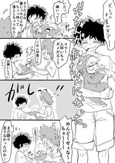 KatsuDeku~出勝~ Kacchan + Deku~Bakugou x Midoriya | VK