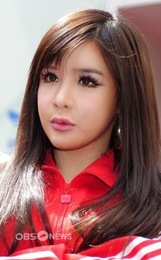 Bom 2NE1 awesome makeup Come visit kpopcity.net for the largest discount fashion store in the world!!