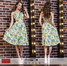 Купить Сарафан Лимон ш852 оптом от интернет-магазина Девушка с обложки в Одессе. Доставка по всей России, Украине и СНГ!
