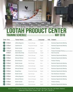 Lootah Product Center Training Schedule MAY 2016