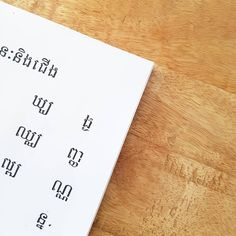 Back to my daily class : learning khmer ✍ Yes, it is not easy.  #phnompenh…