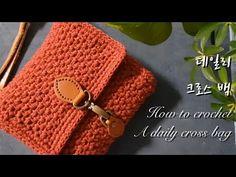 [ENG](코바늘가방)(초보용)데일리 미니 크로스백/How to crochet a daily mini cross bag(for b. Crochet Purses, Crochet Hats, Crochet Bag Tutorials, Crochet Fashion, Etsy Handmade, Doilies, Purses And Bags, Pouch, Crochet Things