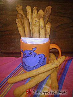 Κριτσίνια με ντομάτα και καρότο #sintagespareas Pie, Favorite Recipes, Cookies, Mugs, Baking, Tableware, Food, Breads, Torte