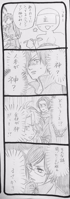 真茶@現在多忙 (@maccya_zatta) さんの漫画 | 1作目 | ツイコミ(仮) Manga, Manga Anime, Manga Comics, Manga Art