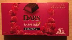 "Dars, ""Rich Raspberry"", Japanese Candy, Morinaga, Chocolate #Morinaga"