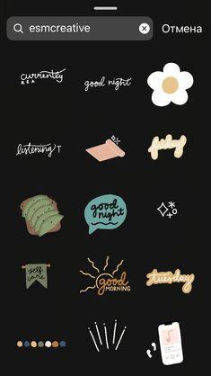 Instagram Emoji, Iphone Instagram, Instagram And Snapchat, Instagram Blog, Instagram Quotes, Instagram Posts, Creative Instagram Photo Ideas, Instagram Story Ideas, Instagram Editing Apps