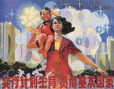 Mei Fong's 'One Child'