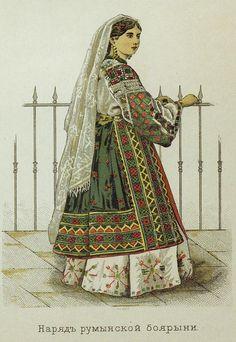 romanca boieroaica album rusesc 1886