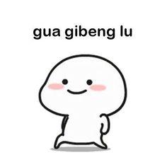 Cute Love Pictures, Cute Love Memes, Cute Cartoon Images, Cute Cartoon Wallpapers, All Meme, Stupid Memes, Cute Emoji Wallpaper, Cartoon Jokes, Memes Funny Faces