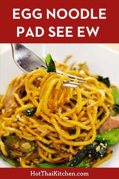 "The popular ""pad see ew"" is usually made with rice noodles, but this Southern Thai variation uses chewy egg noodles which makes it even easier to make! Asian Noodle Recipes, Thai Recipes, Side Dish Recipes, Asian Recipes, Cooking Recipes, Atkins Recipes, Vegetarian Recipes, Pad See Ew, Authentic Thai Food"