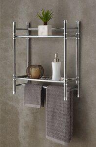 Best Living Inc Wall Mounted Countertop Towel Rack Wayfair