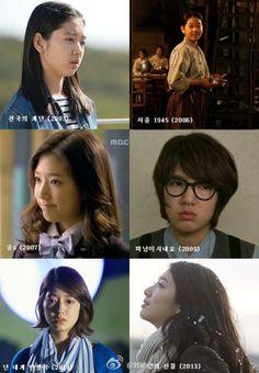 Jang Keun Suk, Park Shin Hye, Korean Star, Prince And Princess, Dramas, Beautiful Women, Kpop, Movie Posters, Asia