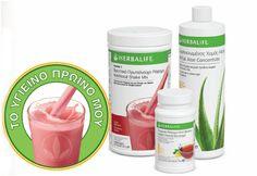 """Διαγωνισμός """"Υγιεινή διατροφή – Herbalife"""" με δώρο προϊόντα Herbalife"""