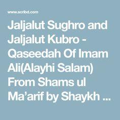 Jaljalut Sughro and Jaljalut Kubro - Qaseedah Of Imam Ali(Alayhi Salam) From Shams ul Ma'arif by Shaykh Ahmed Al-Buni (RA) tu. Imam Ali, Free Books, Behavior, Seal, Pdf, Behance, Dolphins, Harbor Seal