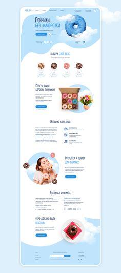 Красивый дизайн лэндинга для кондитерской. Продавайте ваши товары кксиво! Коллекция интересных дизайнов со всего интернета! Design Sites, Food Web Design, Web Design Websites, Graphisches Design, Web Design Tips, Web Design Trends, Page Design, Flat Design, Clean Web Design