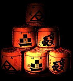 Sake ~