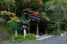 Himukai-Daijingu, Kyoto / 日向大神宮(京都)