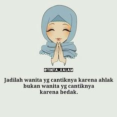 Muslim Quotes, Islamic Quotes, Hijab Cartoon, Islamic Pictures, Love You, My Love, Girl Cartoon, Qoutes, Humor