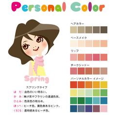 http://img-cdn.jg.jugem.jp/8ee/1452646/20100601_3878500.jpgの画像