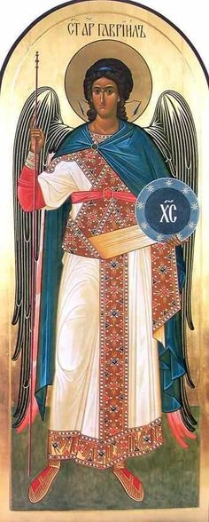 (1) Michael Woerl - Synaxis of the Archangel Gabriel 26 March/08 April
