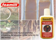 foamill-Ειδικό γαλάκτωμα κάνει τη σκουριά σίδερο - Καθαριστικά προϊόντα berill και foamill οικιακής και επαγγελματικής χρήσης Soap, Personal Care, Cleaning, Bottle, Self Care, Personal Hygiene, Flask, Home Cleaning, Bar Soap