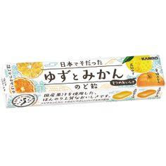 日本でそだったゆずとみかんのど飴