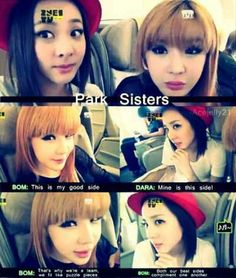 """The park """"sisters"""""""
