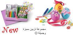 متوفرة في  مركز منال العالم لأدوات وفنون الطهي الأردن عمان - خلدا - خلدا مول - مقابل المدارس الإنجليزية للأستفسار يرجى الأتصال على 0798237575- 0797060668-065513867