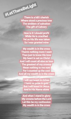 Lead Me To The Cross, All Of The Above, Hillsong United ♥ bring