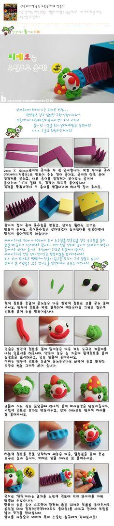 Piero creating :: Naver blog