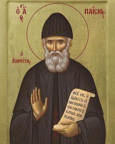 Orthodox Catholic, Orthodox Christianity, Holy Symbol, Byzantine Icons, Leaf Background, Religion, Holy Cross, Orthodox Icons, Religious Art