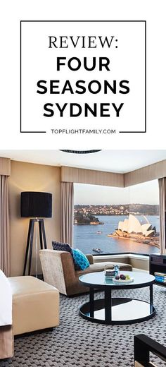 Looking for a Four Seasons Hotel Sydney review? We've put together everything you need to know about staying at this Australian luxury hotel.