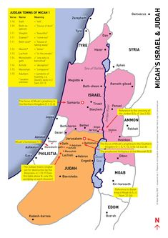 A map of ancient Israel and Judah with references to the book of Micah. PDF version(139 KB)